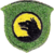 14th Infantry Division alternative