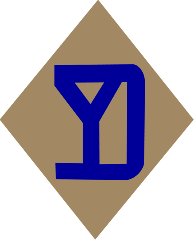 File:26th Infantry Division.png