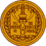 Mexican Border Service Medal (medal only)