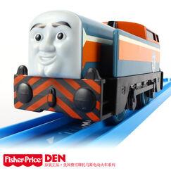 Trackmaster Den