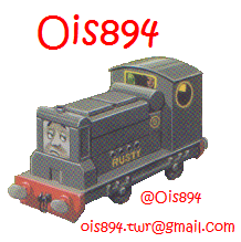 File:Ois894icon2.png