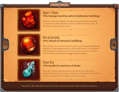 Artifact storage screen