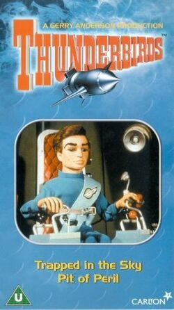 Thunderbirds1VHS