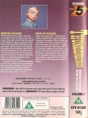 Tb-channel5-VHS-7-back