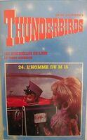 French-VHS-MI5-f