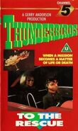 To-rescue-c5-vhs
