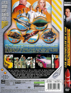 TB-2004-French-DVD-back