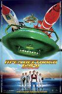 TB-2004-Russian-Poster-Предвестники-бури