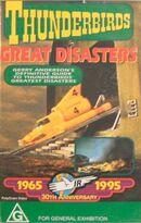 Polygram-Disasters