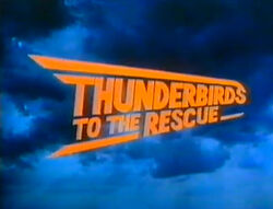 ToTheRescue