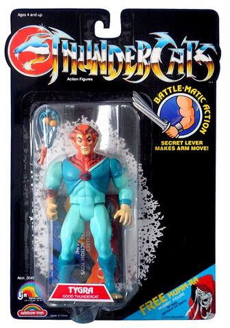 File:Rainbow Toys Tygra Orange Bolo.jpg