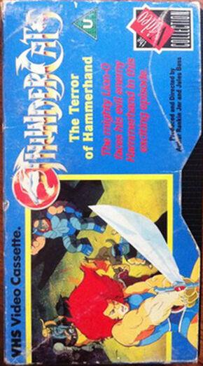 Terror of Hammerhand Blue Cover VHS UK