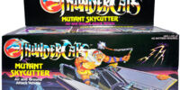 LJN Skycutter