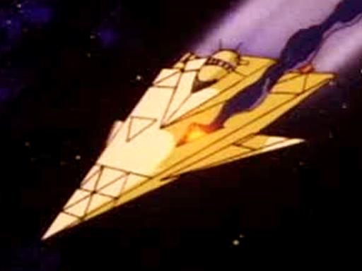 File:Alien Telepathic Spaceship.jpg