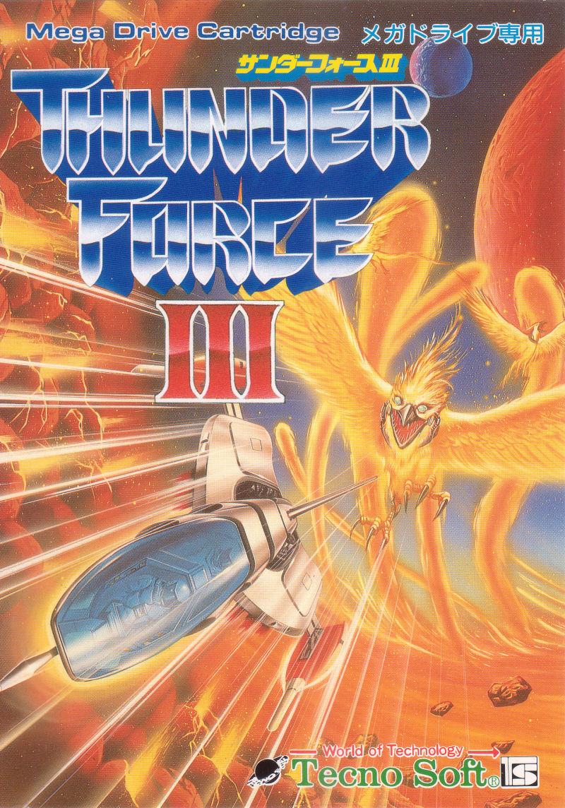 File:Thunder Force III cover.jpg