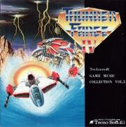 Thunder Force IV OST