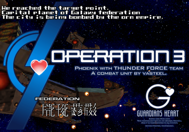 File:Operation 3 Stage 5 Title Card.png