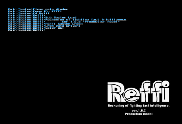 File:Start up screen of REFFI.jpg