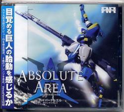 File:Absolute Area.jpg