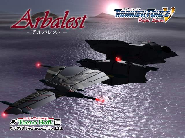 File:Arbalest 01.jpg
