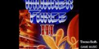 Technosoft GAME MUSIC COLLECTION VOL.3 ~ Thunder Force III