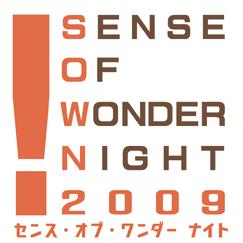 Sown2009 logo