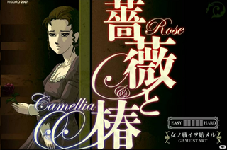 Rose and camellia