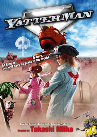 File:Yatterman Movie.jpg
