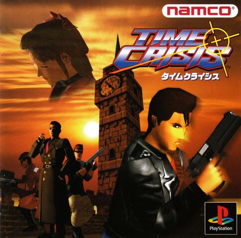 File:231390-time-crisis-playstation-front-cover1.jpg