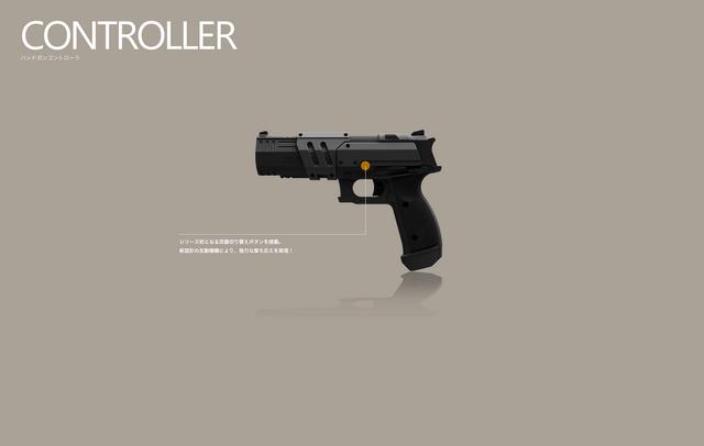 File:Time Crisis 5 gun controller.png