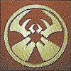 Kantaris Organization