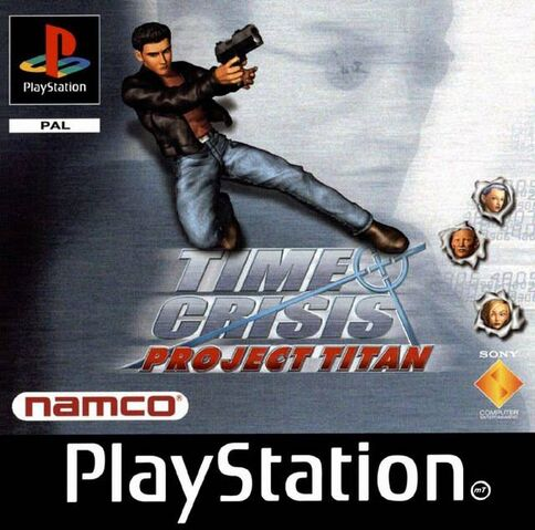 File:Time Crisis Project Titan PAL.jpg
