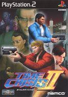 Time Crisis 2 NTSC-J