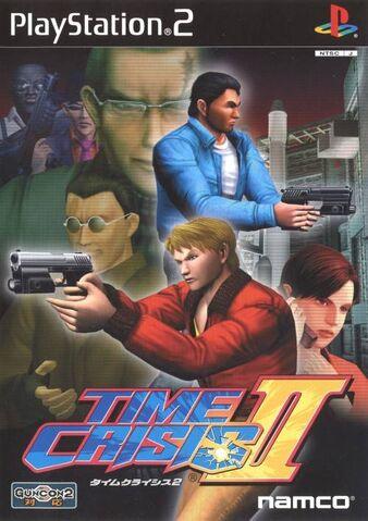 File:Time Crisis 2 NTSC-J.jpg