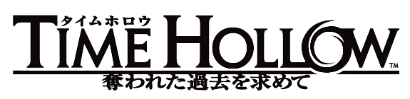 File:Time Hollow logo2.png