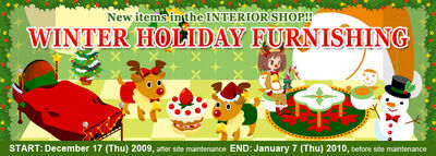 091217 holiday interior header