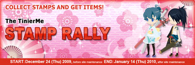 091224 StampRally header
