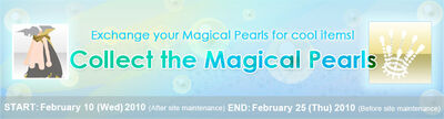 20100210 magicalpearlEV header