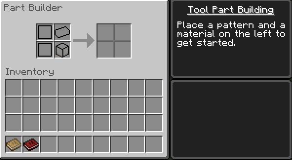 File:Part builder empty.png