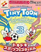 Tiny Toon Adventures 3 Doki Doki Sports Festival
