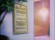 RumpTowerSign