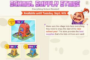 Modals schoolSupplyStore lvl5@2x