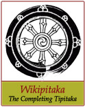 File:Tipitaka.png