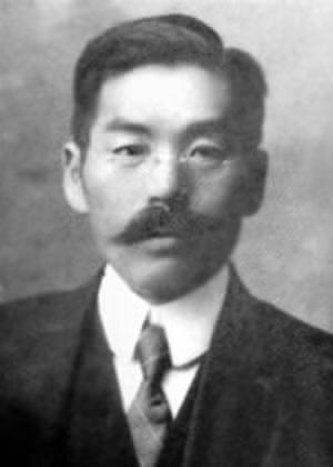 File:Masabumi Hosono.jpeg