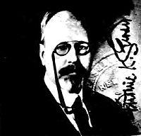 Fred-seward-nara-1925.jpg