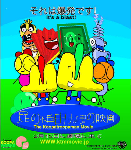 File:TKTMMJapanese.png