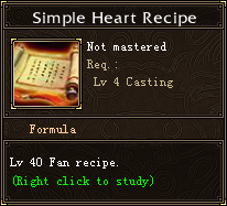 Simple Heart Recipe