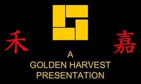 Golden harvest logo