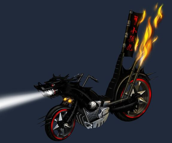 File:Dragonchopper.jpg
