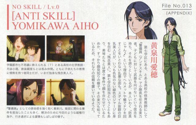 File:YomikawaAiho-RailgunSBooklet.jpg